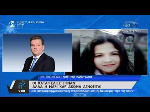 """Video - """"Συνάντησα αλλά δεν σκότωσα την Μαρικάρ"""" - Αρνείται τον τρίτο φόνο ο 35χρονος στην Κύπρο"""