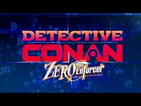 Detective Conan: El caso Zero - Trailer VE?>