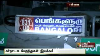Karnataka buses Operates today onwards