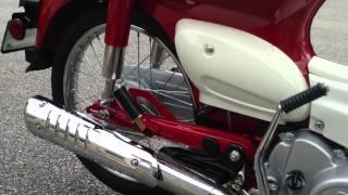 1. SYM Symba 100 Scooter