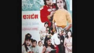 Khmer Movie - CAPTAIN Movies