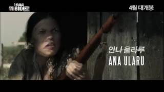 Nonton            3            1944                Chosen  2016                   Film Subtitle Indonesia Streaming Movie Download