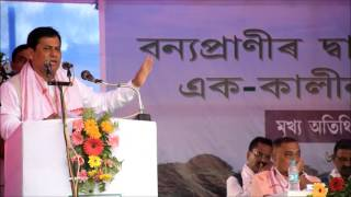 Chief Minister Sarbananda Sonowal's speech at cheques distribution ceremony  at Sonitpur district.