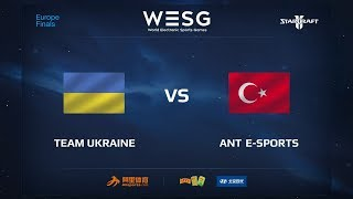 Ukraine vs ANT E-Sports, WESG 2017 Dota 2 European Qualifier Finals