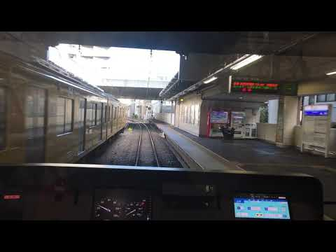 cab view Seibu Ikebukuro line for Hannno, 西武池袋線 前面展望 快速急行 飯能行 (видео)