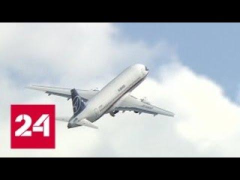 Первым российским авиалайнерам исполнилось 10 лет - Россия 24 (видео)