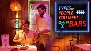Video Types Of People You Meet In Bars   Put Chutney MP3, 3GP, MP4, WEBM, AVI, FLV Oktober 2018