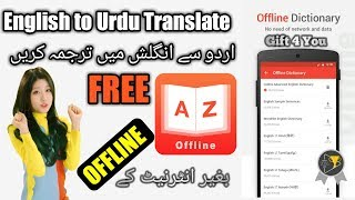 """Hi YouTube Friends i'am AbuHuraira Mehar AX Download U-Dictionary Now"""": https://goo.gl/tWlsOgU-Dictionary in Online mode offer meanings in 10 Indian languages (which includes Hindi, Tamil, Telugu, Marathi, Kannada, Malayalam, Urdu, Punjabi, Bengali, Gujarati and 28 world languages (which includes Arabic, Bangla, Chinese - Simplified and Traditional, Filipino, French, German,Hausa, Indonesian, Igbo, Italian, Japanese, Khmer, Korean, Lao, Malay, Nepali, Pashto, Portuguese, Russian, Sindhi, Spanish, Swahili, Thai, Turkish, Vietnamese and Yoruba). U-Dictionary has a very small installation package.Awarded as """"Best Self Improvement App of 2016"""" by Google PlayIt now has Offline Free Dictionary for 10 Indian languages and 2 International languages, Collins Advanced Dictionary, WordNet Dictionary and also English sample sentences for free download. You can use U-Dictionary without internet connection now! It's undoubtedly the best English Offline Dictionary in Google play.U-Dictionary is not only the largest English dictionary but also the best dictionary app for language reference, English learning and vocabulary building. It has the latest coverage of English vocabulary. Useful for professionals, students, travelers and so on. U-Dictionary- A comprehensive and authoritative dictionary, be it at work or at home!Available Offline Dictionary Package:Hindi - English DictionaryEnglish - Hindi DictionaryTamil - English DictionaryEnglish - Tamil DictionaryTelugu - English DictionaryEnglish - Telugu DictionaryMarathi - English DictionaryBengali - English DictionaryKannada - English DictionaryMalayalam - English DictionaryUrdu - English DictionaryPunjabi - English DictionaryGujarati - English DictionarySpanish - English DictionaryIndonesian - English DictionarySUBSCRIBE our the Channel More Latest Videos Gift 4 YouLink : http://www.youtube.com/c/Gift4YouAbuhurairaMehar► How to Photo Editing without cutting the Background change on Android,    https://youtu.be/H65MDbvE1iI►How to ch"""