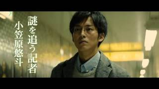 Nonton Bannou Kanteishi Q Mona Lisa No Hitomi  Movie 2014 Film Subtitle Indonesia Streaming Movie Download