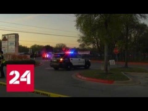 В США застрелили преступника, который рассылал самодельные бомбы - Россия 24 (видео)