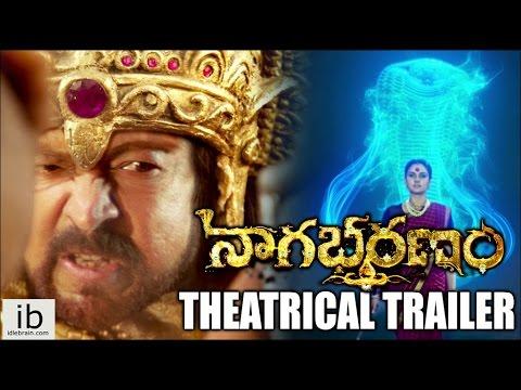 Nagabharanam Movie Trailer HD - Vishnuvardhan, Ramya