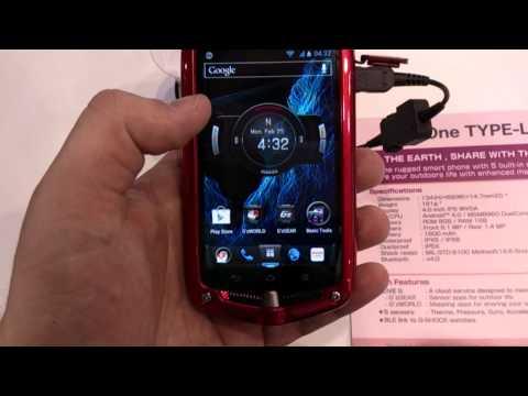 NEC Casio g'zOne - pancerny smartfon - hands-on