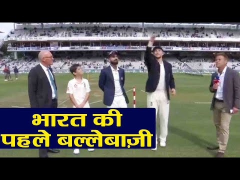India Vs England 2nd Test: India bat first as England wins toss| वनइंडिया हिंदी