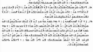 Visit my Bambara language webpages in the Internet Archive : https://archive.org/details/BambaraBamanakan And another page...