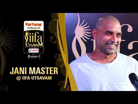 IIFA Utsavam 2016 show screenshot