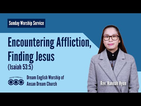 210117 English Worship Service