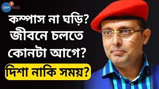 Video ржирж┐ржЬрзЗржХрзЗ ржХрж┐ржнрж╛ржмрзЗ WINNER рждрзИрж░рзА ржХрж░ржмрзЗржи | How to Be a Winner | Mreenal Chakraborty | Josh Talks Bangla MP3, 3GP, MP4, WEBM, AVI, FLV Oktober 2018