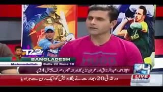Pakistani Lady anchor is highly impressed over MS Dhoni's captancy against Bangladesh