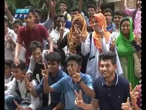 চট্টগ্রাম শিক্ষাবোর্ডে পাসের হার ৬২ দশমিক ৭৩ শতাংশ