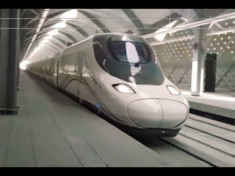 العرب اليوم - شاهد: لحظة وصول قطار الحرمين إلى مكة المكرمة