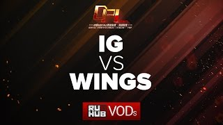 IG  vs Wings, DPL Season 2 - Div. A, game 1
