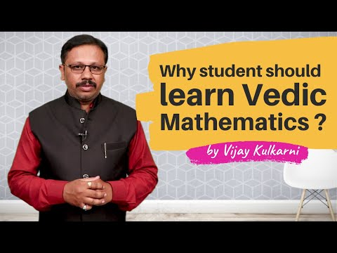 WHAT IS VEDIC MATH? AND ITS BENEFITS