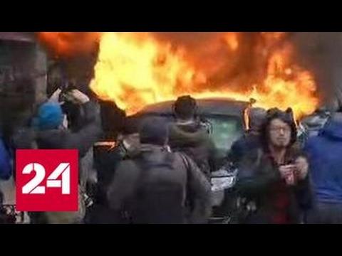 Беспорядки в Вашингтоне: 200 задержанных (видео)