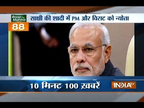 News 100  1st April, 2017 - India TV