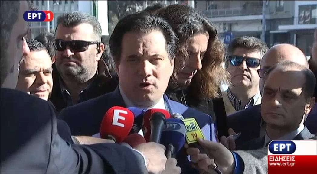 Αδ. Γεωργιάδης: Θα εργαστούμε μαζί με τον Κυρ. Μητσοτάκη για να κάνουμε την Ελλάδα καλύτερη