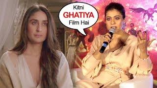 Video Kajol Makes FUN Of Kareena & Sonam Kapoor's Veere Di Wedding Movie MP3, 3GP, MP4, WEBM, AVI, FLV Juni 2018