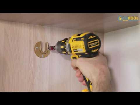Сборка распашного шкафа СТАЙЛ (видео)