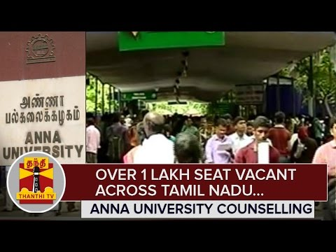 Anna-University-Counselling--Over-1-Lakh-Seats-Vacant-across-Tamil-Nadu--Thanthi-TV