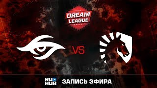 Secret vs Liquid, ROG DreamLeague, Grand Final, game 3 [v1lat, Godhunt]