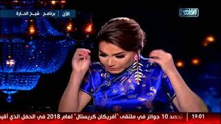 شيخ الحارة  لقاء الاعلامية بسمة وهبه مع الكابتن رضا عبدالعال   الحلقة الكاملة ٢٥ مايو