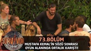 Video Mustafa Kemal'in sözü sonrası oyun alanında ortalık karıştı! | 73.Bölüm | Survivor 2018 MP3, 3GP, MP4, WEBM, AVI, FLV Mei 2018