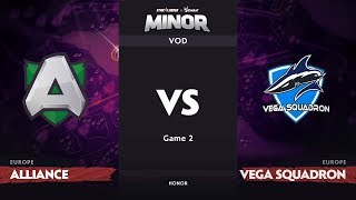 [RU] Alliance vs Vega Squadron, Game 2, EU Qualifiers, StarLadder ImbaTV Dota 2 Minor