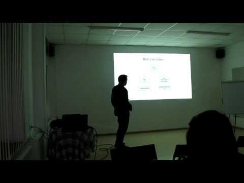 InterNET PROsvet 200502 Технологии интернет-проектов 1 (видео)