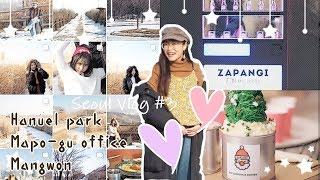 [SEOUL VLOG] Day3 Haneul Park--ย่านหมูย่างMapogu--คาเฟ่Zapangi Mangwon
