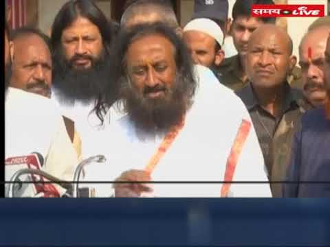 Sri Sri Ravi Shankar said after meeting with Muslim Dharm Guru Firangi Mahli