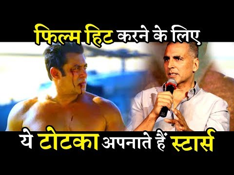 Bollywood Stars Who Believe in Superstitions For Their Films (видео)