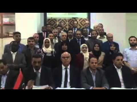 بالفيديو.. بيان أعضاء مجلس النواب بخصوص منح الثقة لحكومة الوفاق