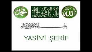 Yasin-i Serif - Kabe Imamı Mahir Hoca (full) TAMAMI