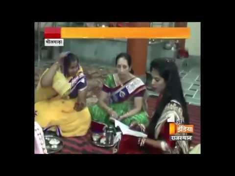 Video Women not safe in Rajasthan - Bhilwara News download in MP3, 3GP, MP4, WEBM, AVI, FLV January 2017