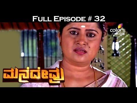Mane-Devru--18th-March-2016--ಮನೆದೇವ್ರು--Full-Episode