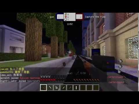 minecraft我的世界-槍服火龍伺服器(久違的槍戰模式)