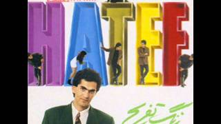 Hatef   - Ay Dokhtareh |هاتف - آی دختره