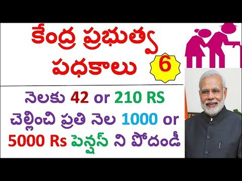ATAL PENSION YOJANA (APY) Pension Scheme  Full Details In Telugu || Competitive Exams