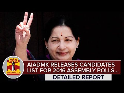 Detailed-Report--AIADMK-releases-Candidates-List-Jayalalithaa-to-Contest-from-R-K-Nagar