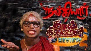 Video Naachiyaar Review   Jyothika   G V Prakash Kumar by Thai Kilavi MP3, 3GP, MP4, WEBM, AVI, FLV Februari 2018
