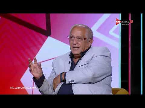 حسن المستكاوي: الأهلي يمتلك 6 لاعبين مثل طاهر محمد طاهر